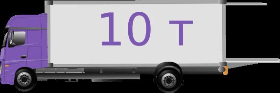 Грузовик-гидроборт 10 тонн