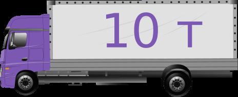 Грузовик-тент 10 тонн