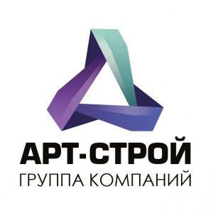 Компания Арт-Строй - отзыв